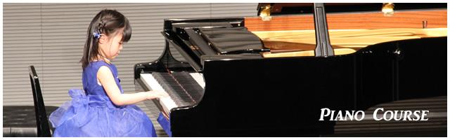 piano_course