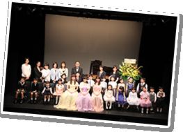 piano_kids