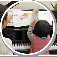 piano_kids05