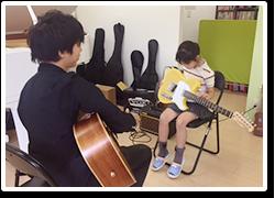guitar_img